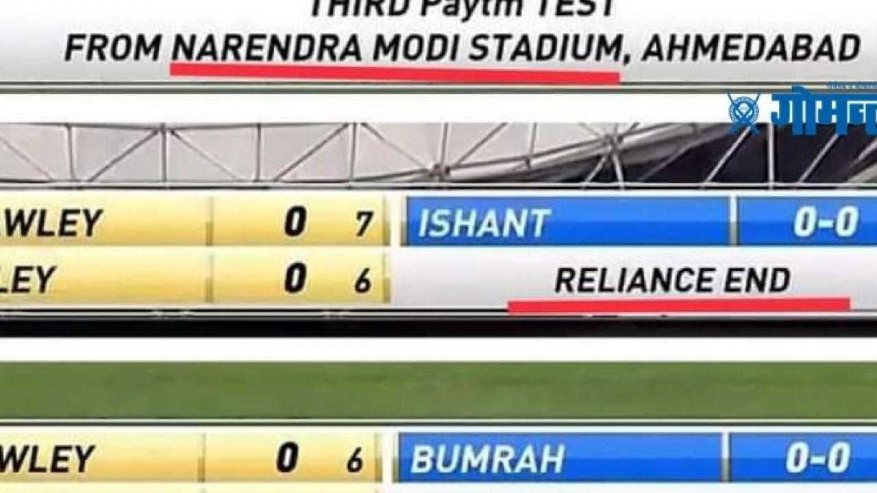 Pure coincidence Modi Ambani and Adani came together at the cricket stadium