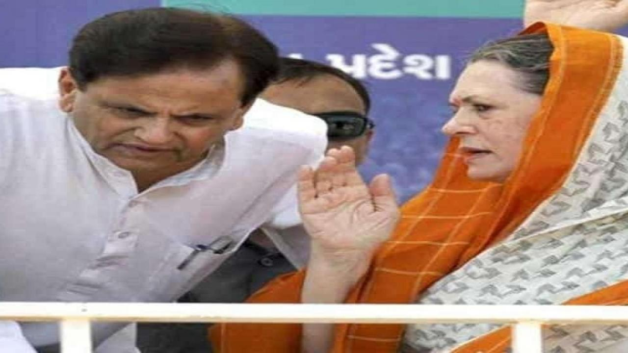 Senior Congress leader Ahmed Patel pass away