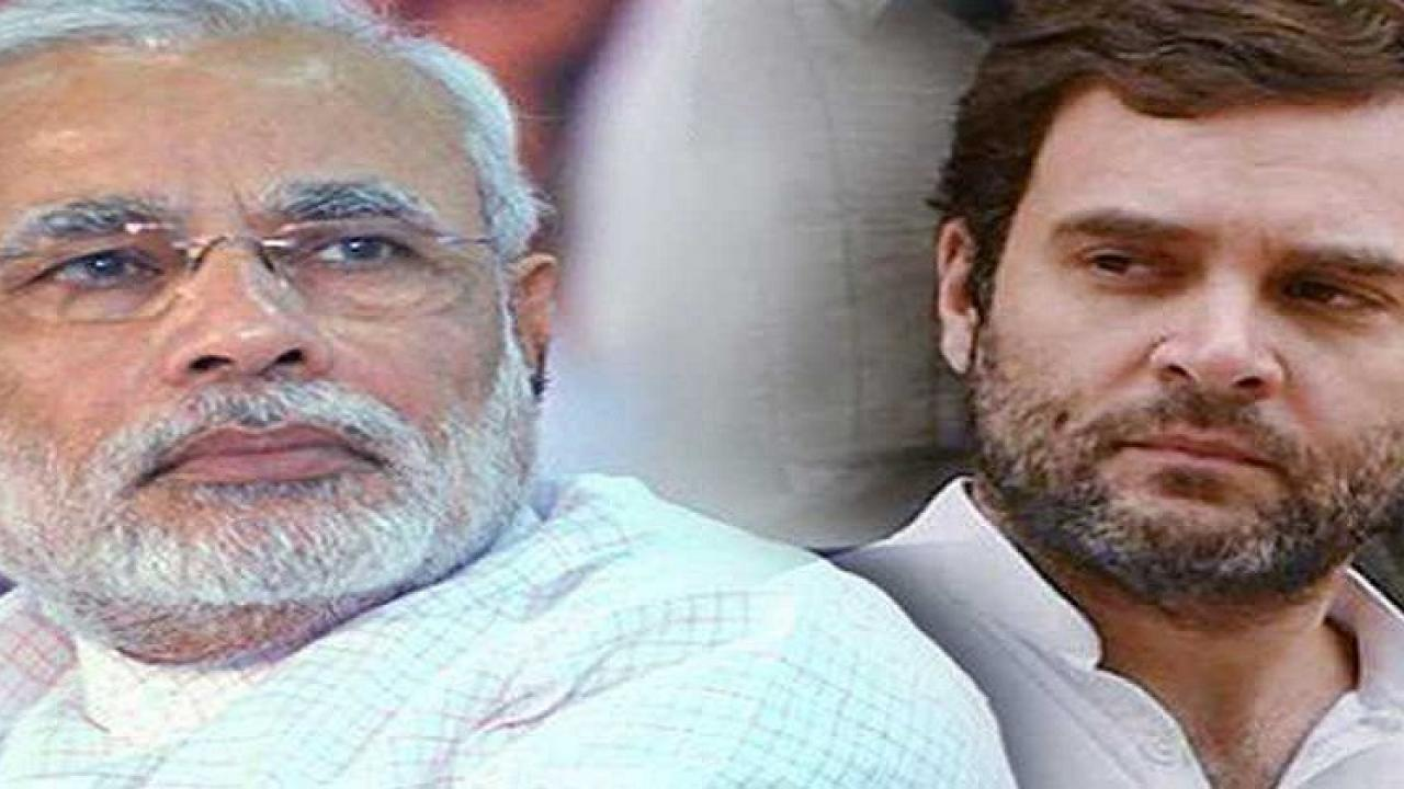 BJP leaders mocks Congress leader Rahul Gandhis visit