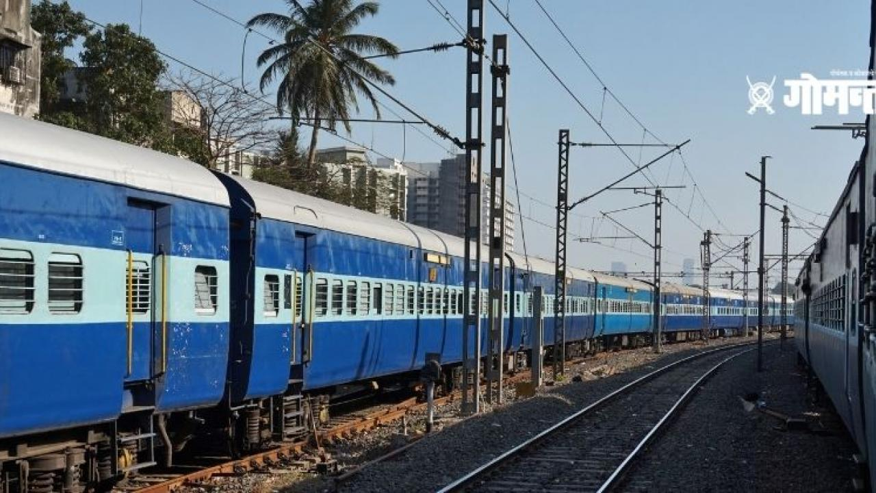 6 special trains will run on these routes by Indian Railways