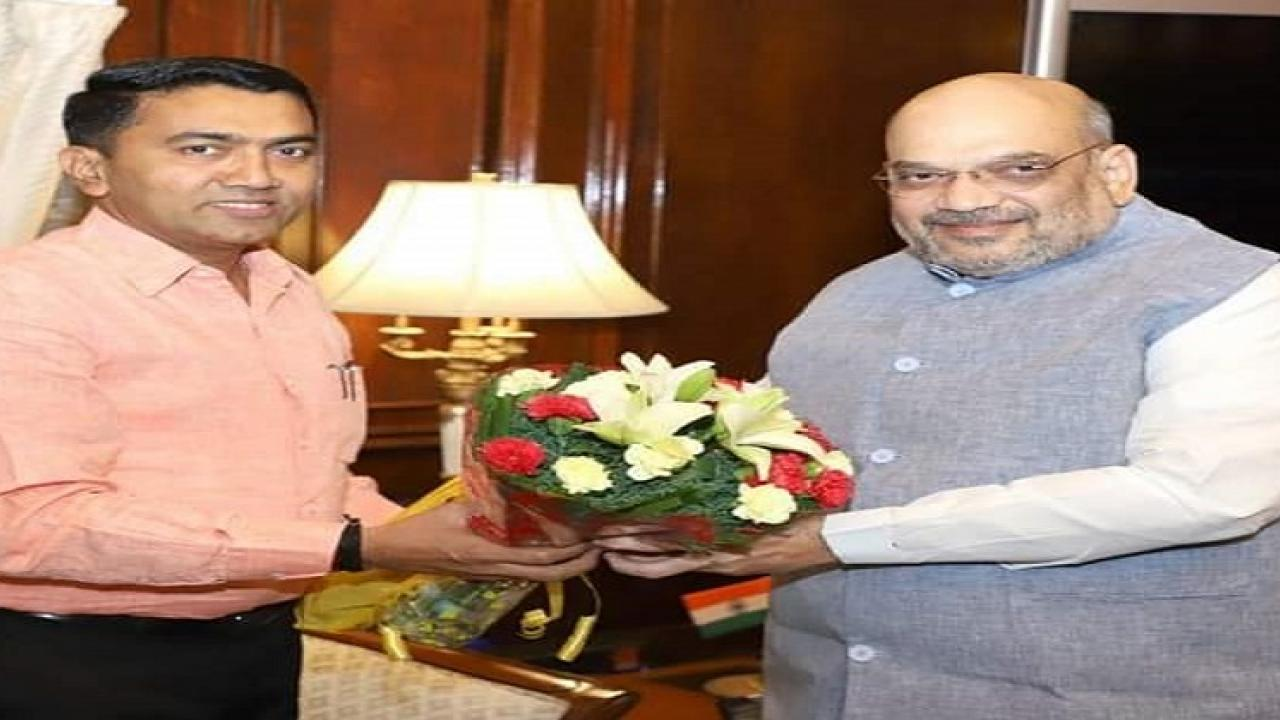 Home Minister Amit Shah meets C M Dr Pramod Sawant in Delhi to start mining in Goa