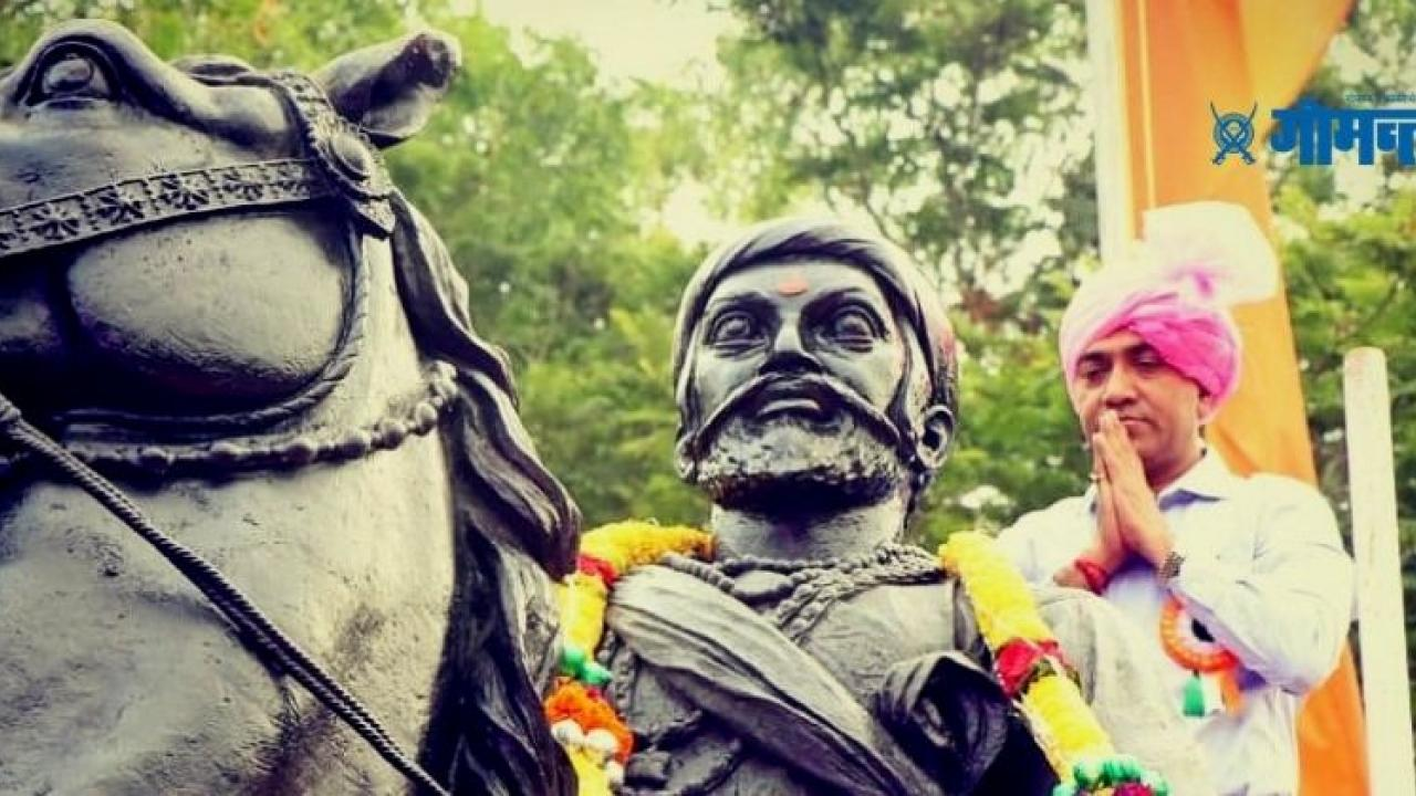Goa Chief Minister Dr Pramod Sawant pays Tribute to Chhatrapati Shivaji Maharaj On His Birth Anniversary