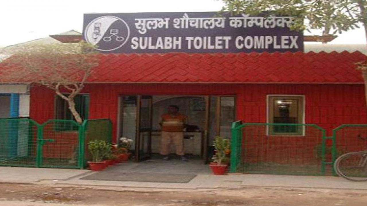 Tisk Usgaon where inter state passenger transport is running has no access to toilet