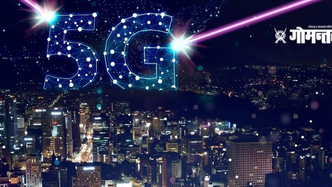 Jio and Airtel 5G towers were installed in two Indian cities Mumbai and Hyderabad