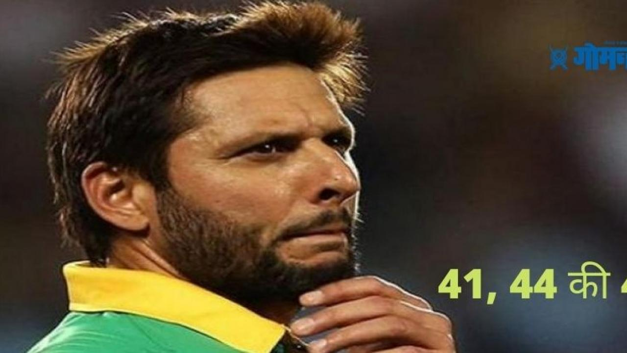 Cricketer Shahid Afridi birthday tweet goes viral again