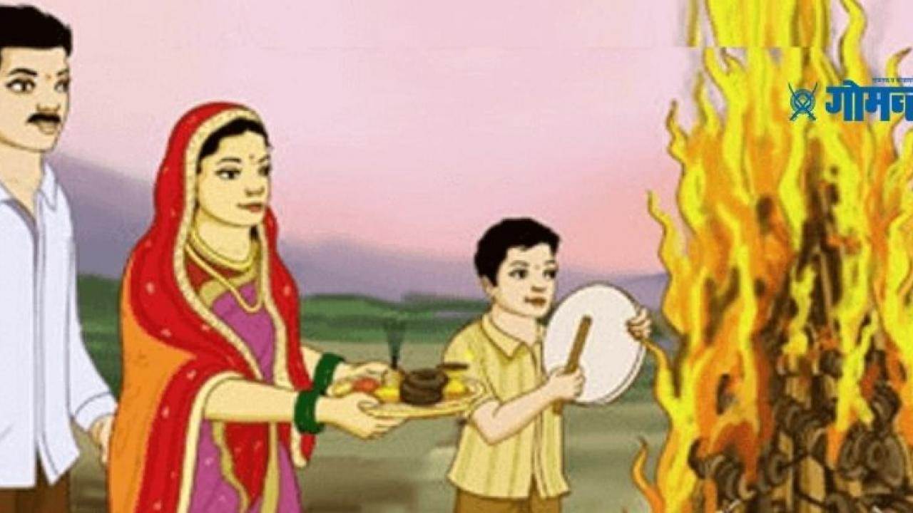 Holi 2021 You can overcome personal problems by taking some special measures on the day of Holi