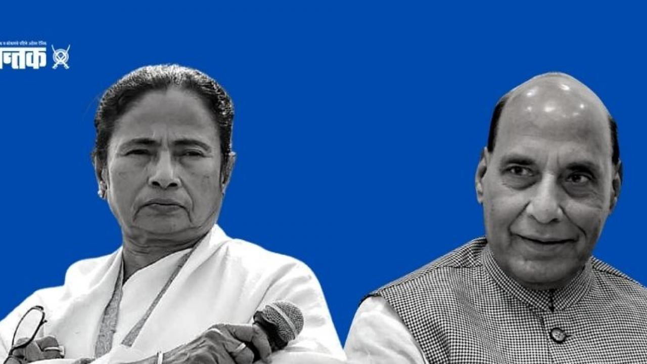 Rajnath Singh and Mamata Banerjee