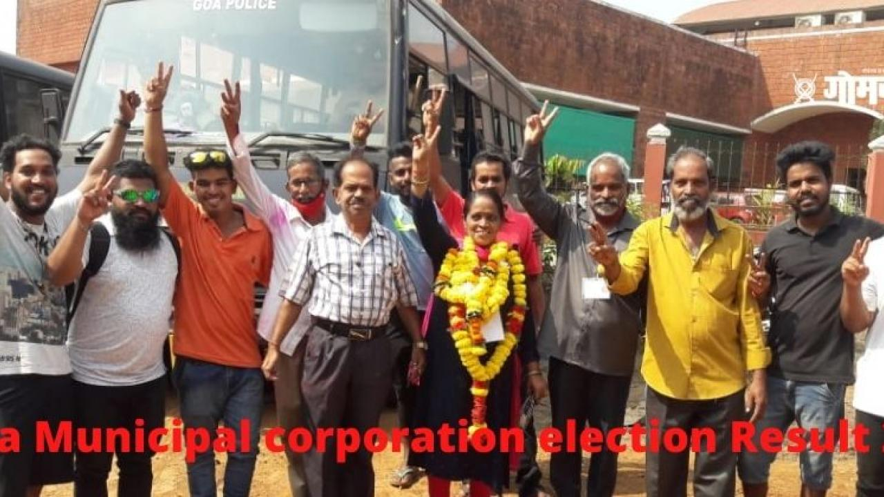 Goa Municipal corporation election Result 2021 BJP leads in Pedne municipal elections