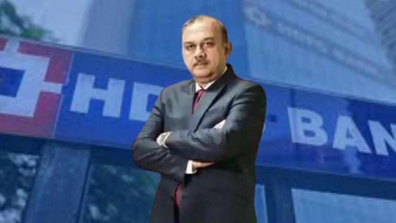 Who is Atanu Chakraborty Part Time Chairman of HDFC Bank