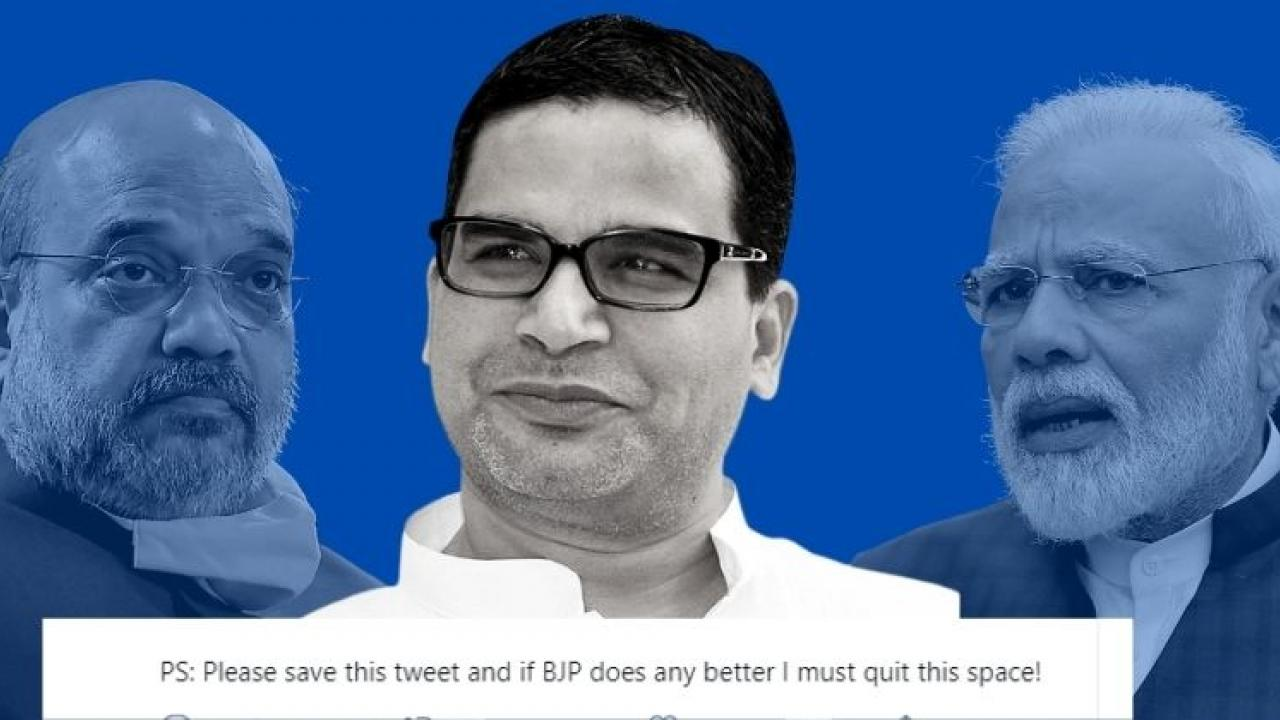Prashant Kishor's tweet about last year's Bengal result has come under discussion