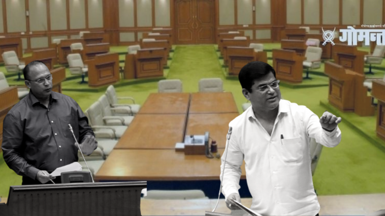 Goa State Assembly Session Prepared false reports to set up private sports packages