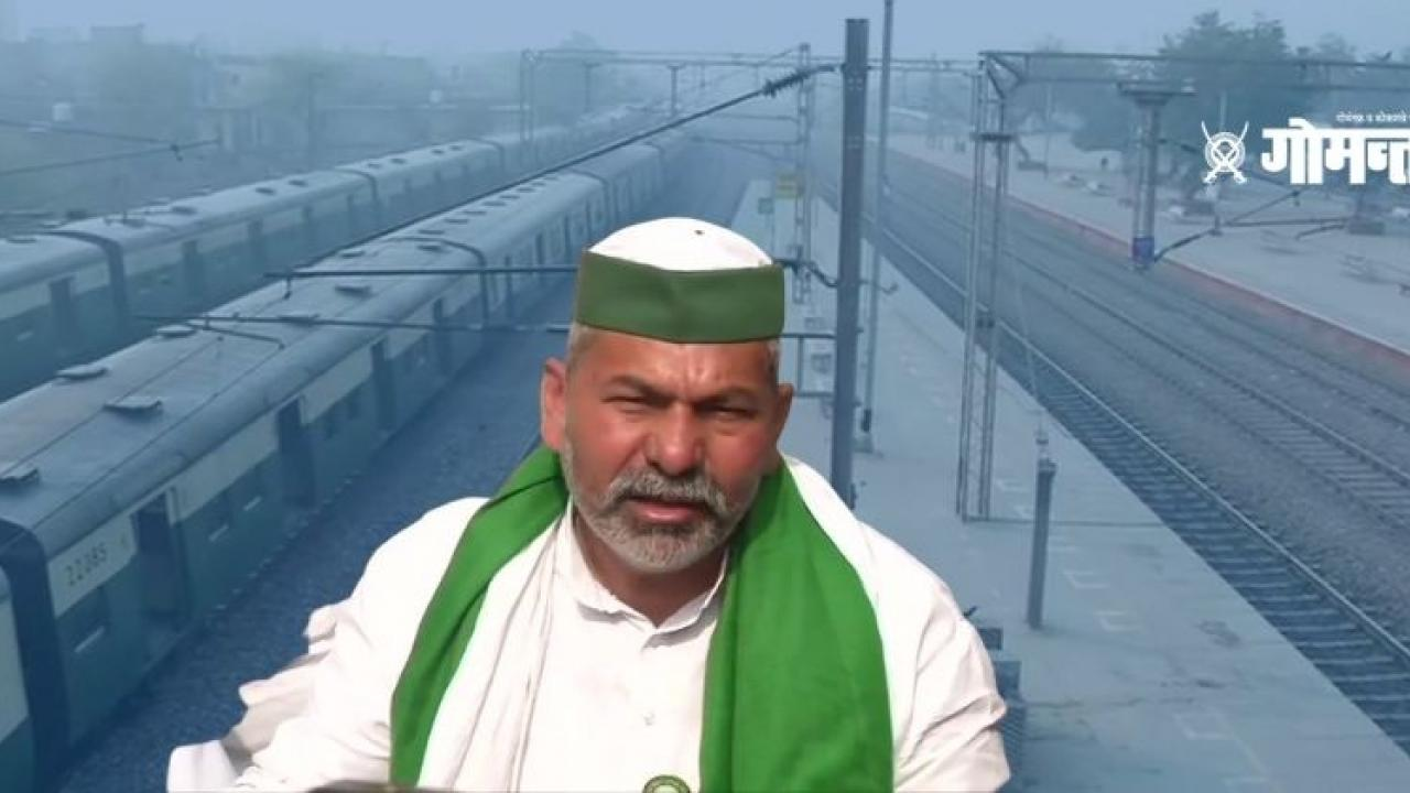 Farmers Rail Roko protest today Communicate with passengers