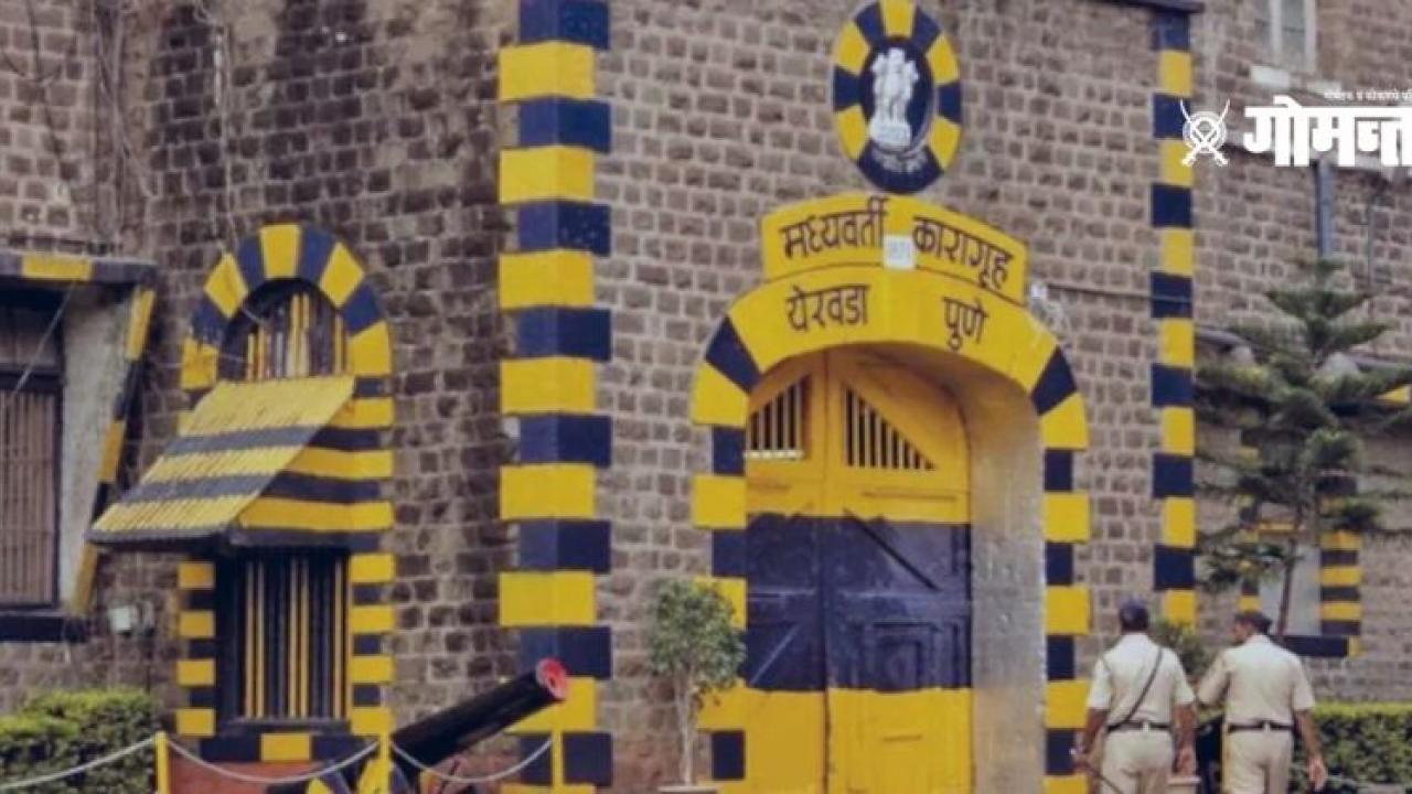 Jail Tourism to start from Yerawada Jail in Pune