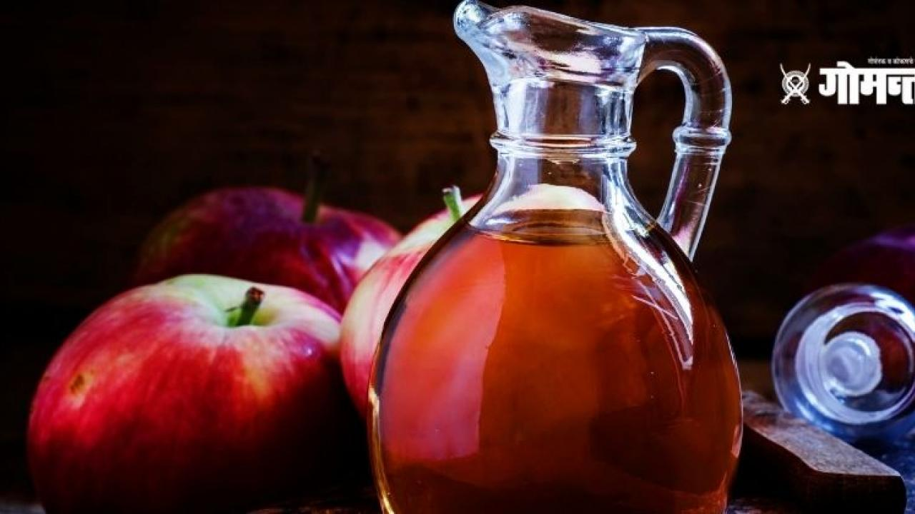 These are the things you need to keep in mind before consuming apple cider vinegar