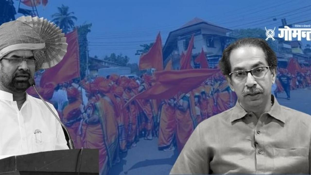 Sadabhau Khot has strongly criticized the Thackeray government over the corona restrictions On Shivjayanti