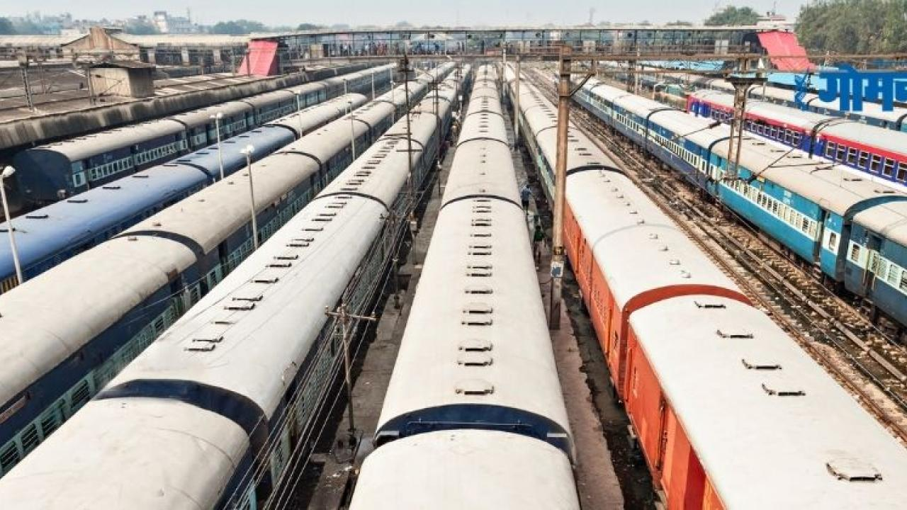 Good News Indian Railways will start these 11 special trains from tomorrow