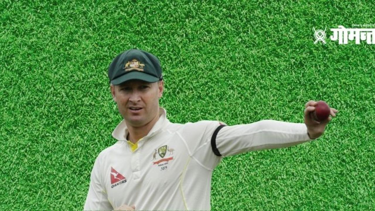 Australia Vs India Australia Were Scared To Lose said Former Australian cricketer Michael Clark