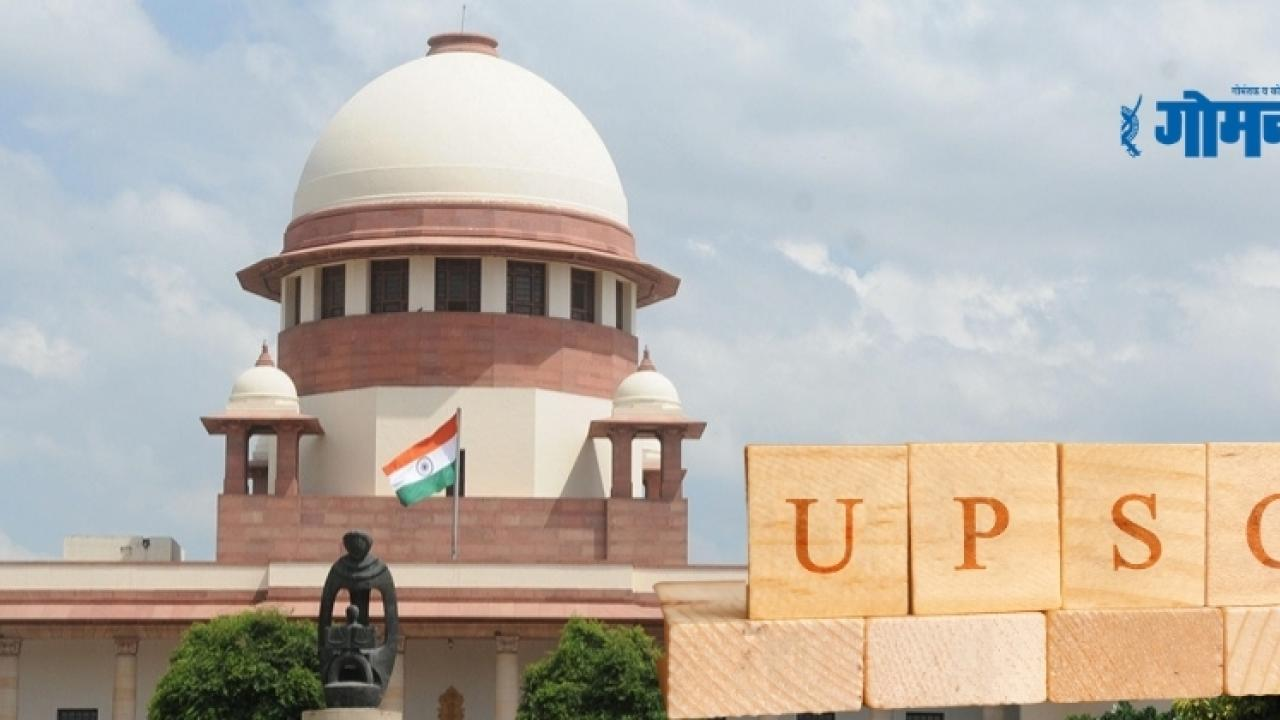 Supreme Court rejects petition to grant extra opportunity to UPSC CSE Candidates