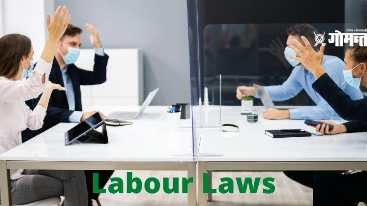 Labour Laws Workers will get overtime charges