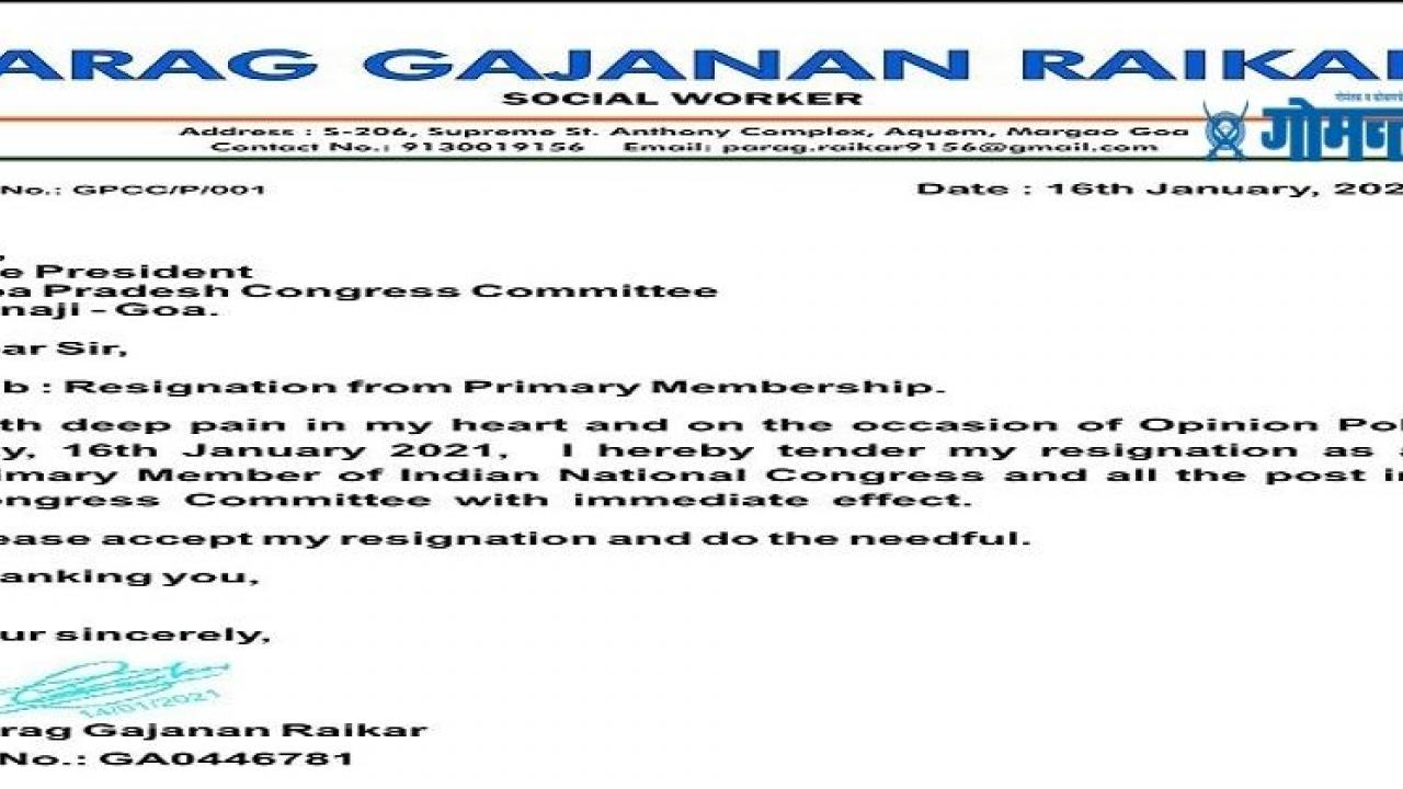Goa Parag Gajanan Raikar resigned from the primary membership of the Congress