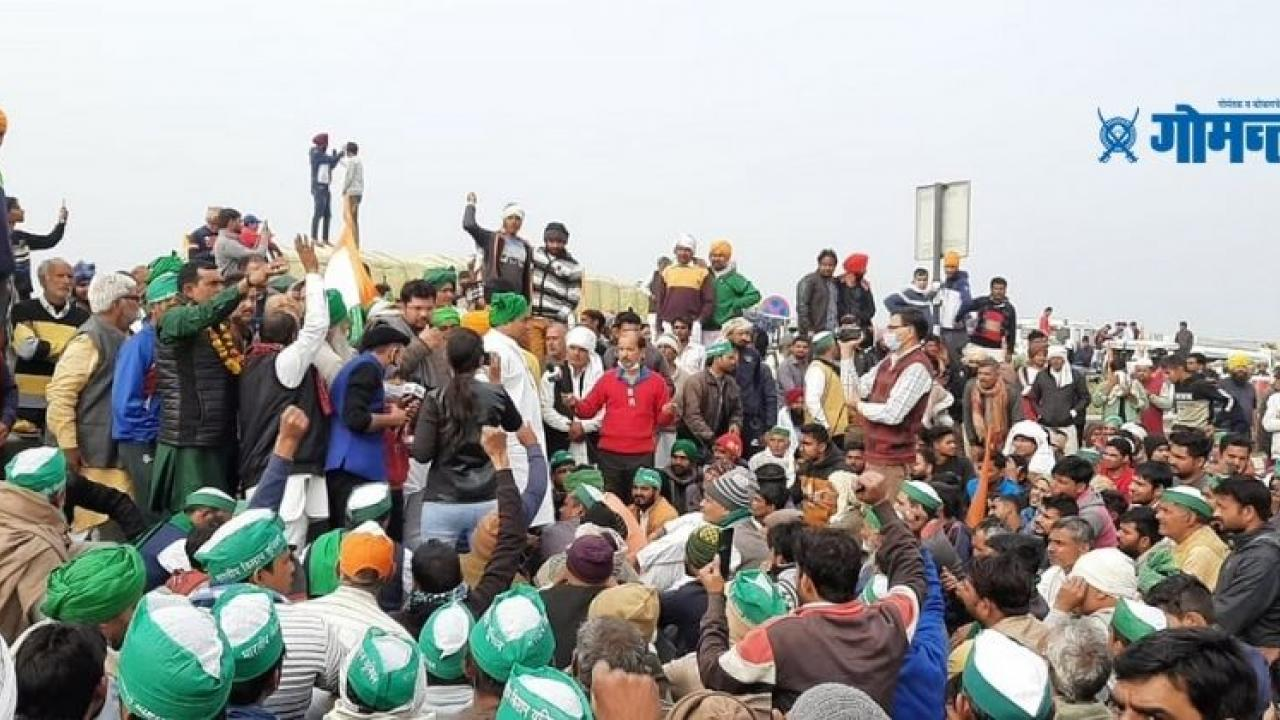 Tirenge ka apman nahi sahega hindustan The atmosphere on the Singhu border became hot