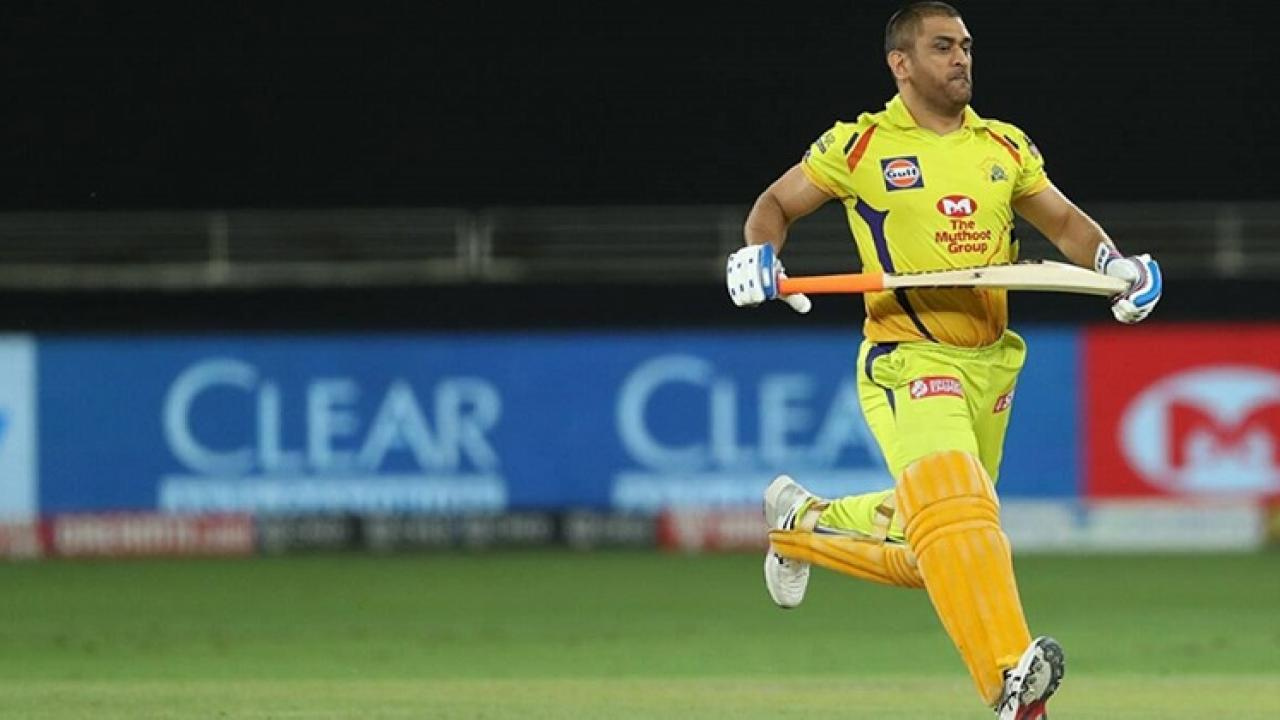 MS Dhoni reacts on his 200th match in the IPL  tournament
