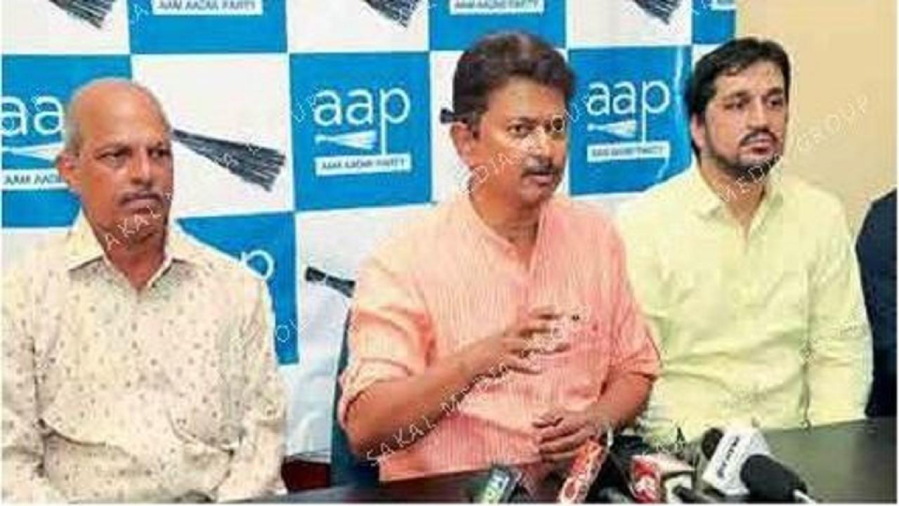 AAP party criticizes government policies