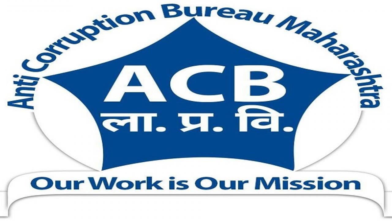 Goa Labor fund scam case to ACB