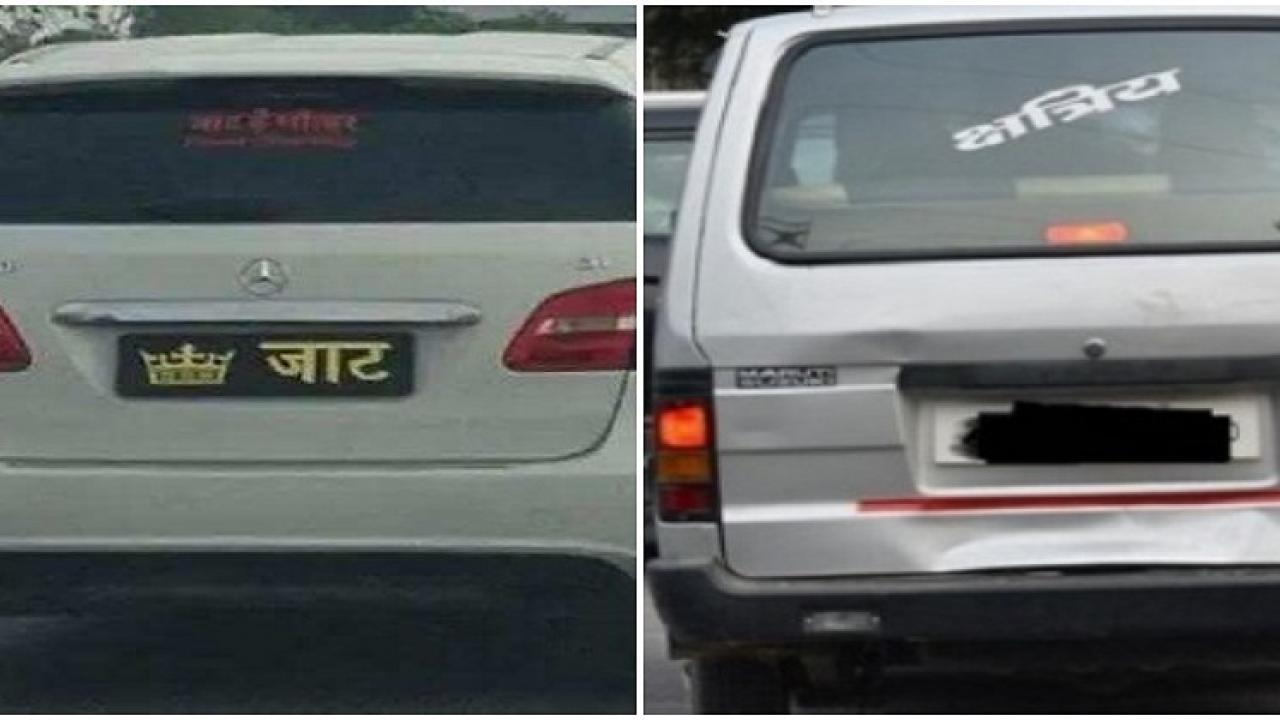 The vehicles displaying caste stickers will now be seized in UP