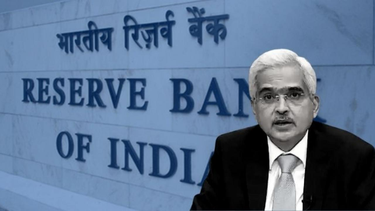 RBI announces credit policy No change in interest rate