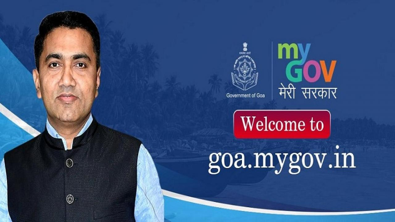 Goa state government working to improve the business friendly environment