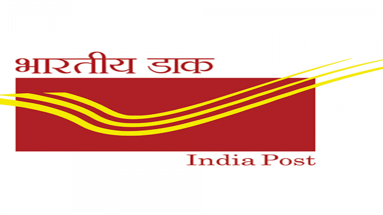 Senior citizens of Goa will get Surviving Member certificate through postman