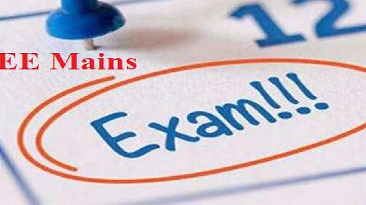 Exam to get admission for Engineering JEE Mains timetable has been released by the government