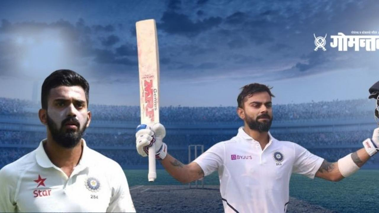 K L Rahul praises Virat Kohli for reaching World Test final