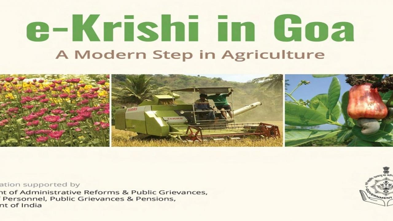 The concept of E agricultural to benefit farmers