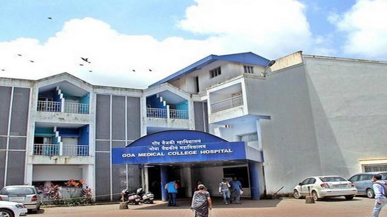 medical collage of goa