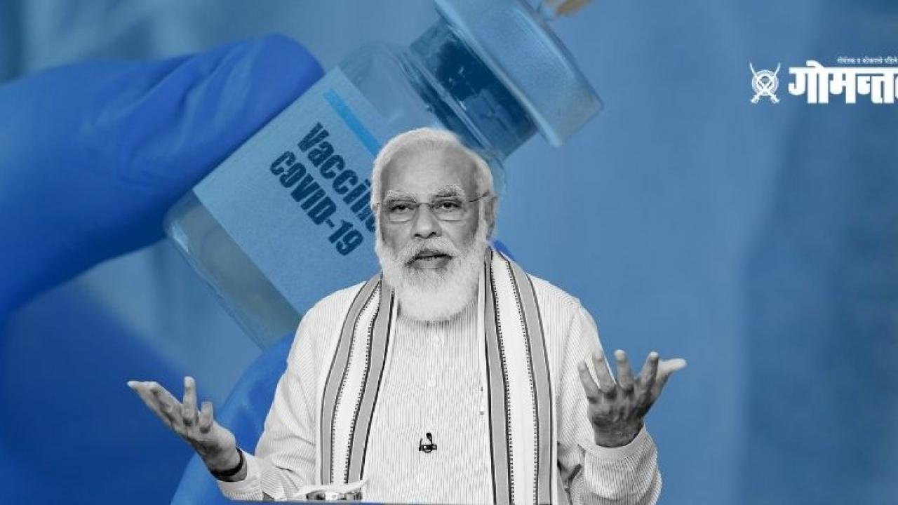 PM Modi and CMs Likely to be Vaccinated Against Covid19 in Round 2