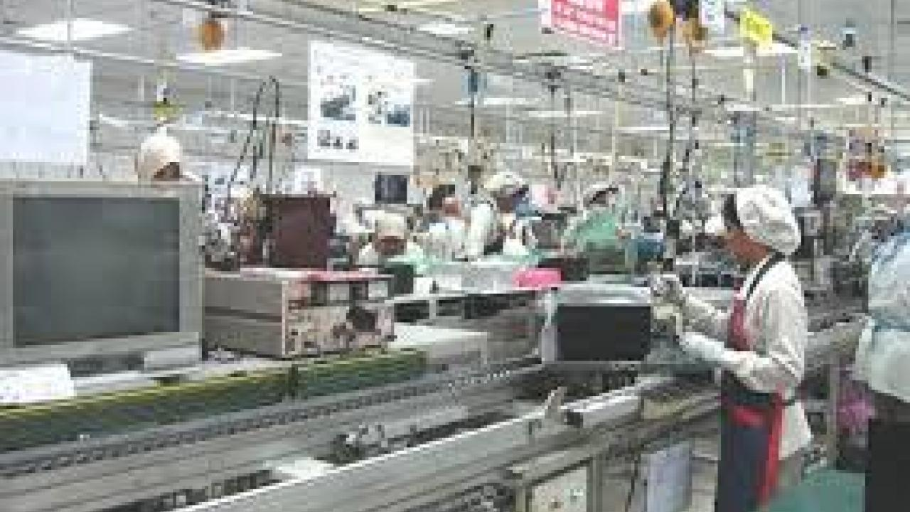 Japanese factory