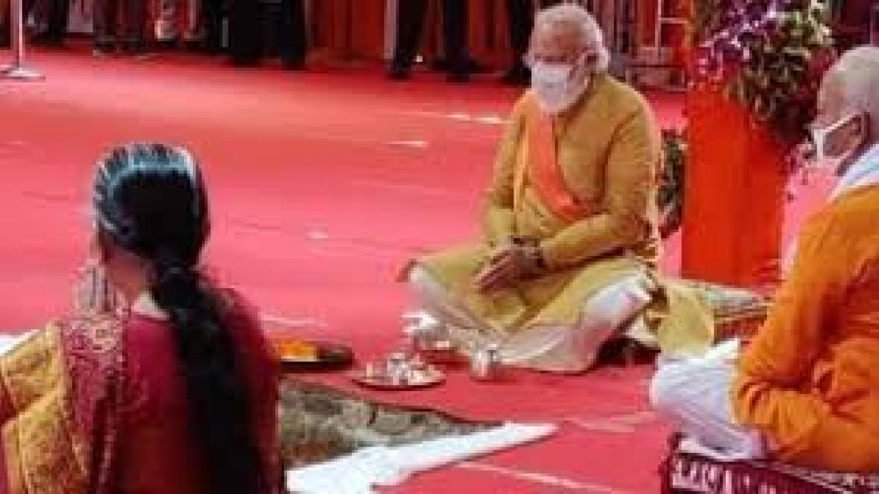 PM in Ayodhya