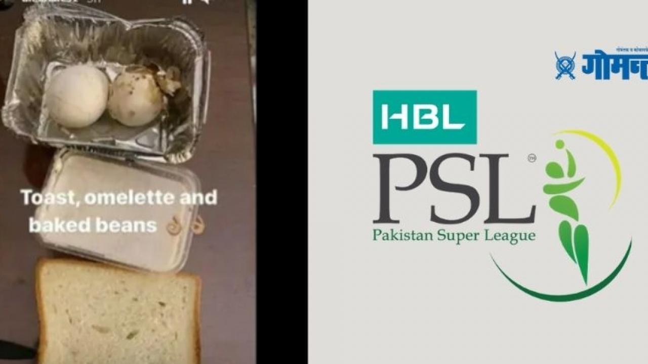 England cricketer Alex Hales scolded Pakistan Cricket Board over bad quality food