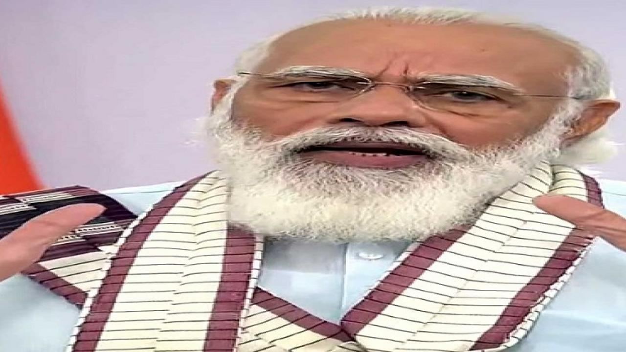 Prime Minister Narendra Modi has reiterated his idea of One Nation One Election