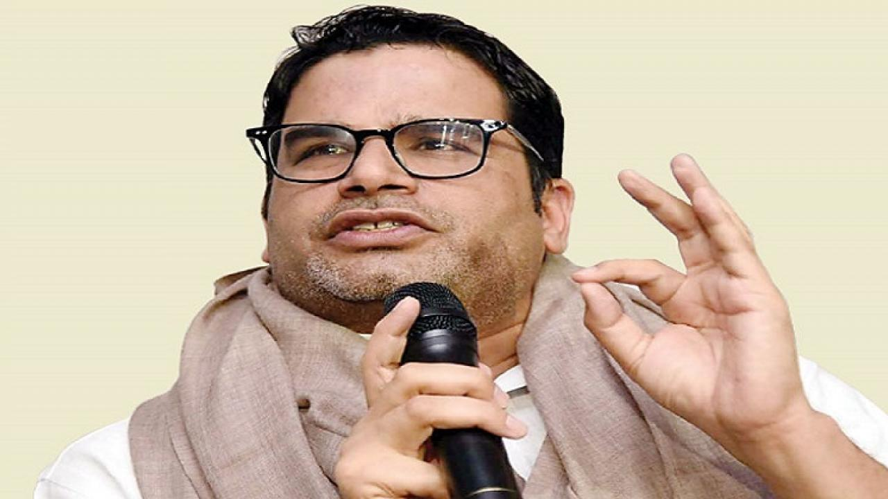 BJP will struggle to cross double digit votes in West Bengal state assembly elections said Prashant Kishor