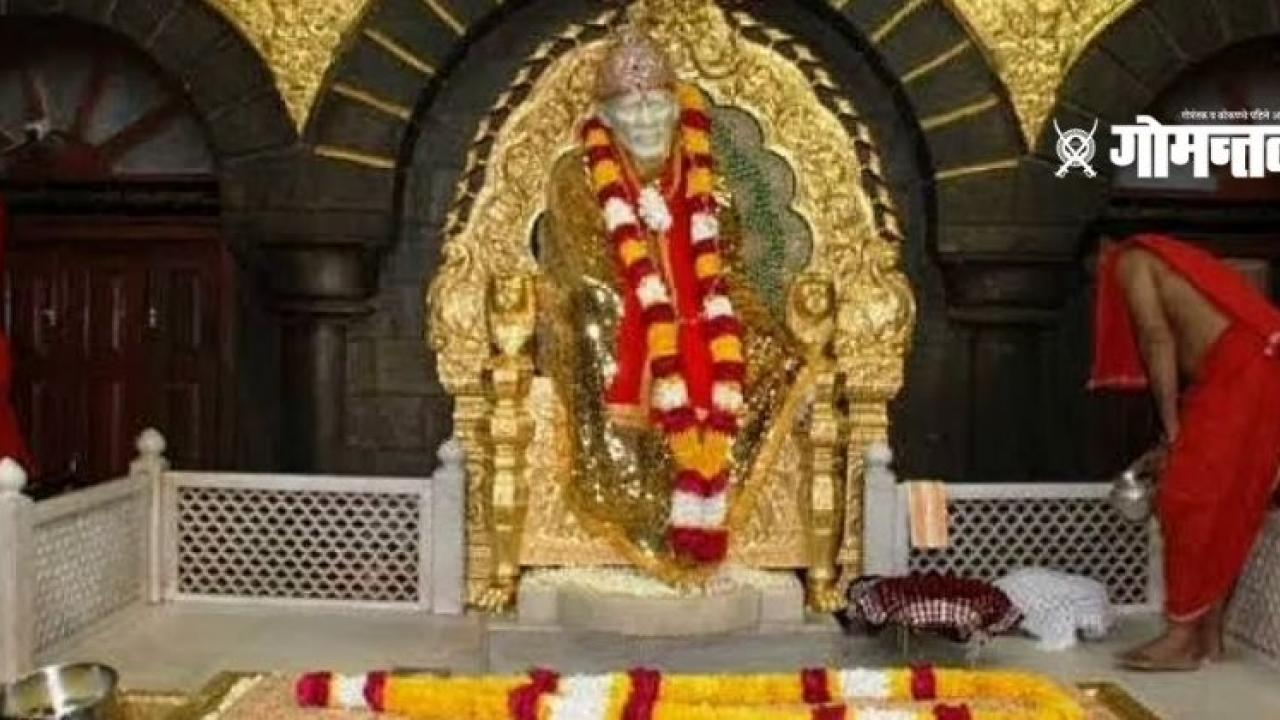 Sai Darshan will have to be taken on time