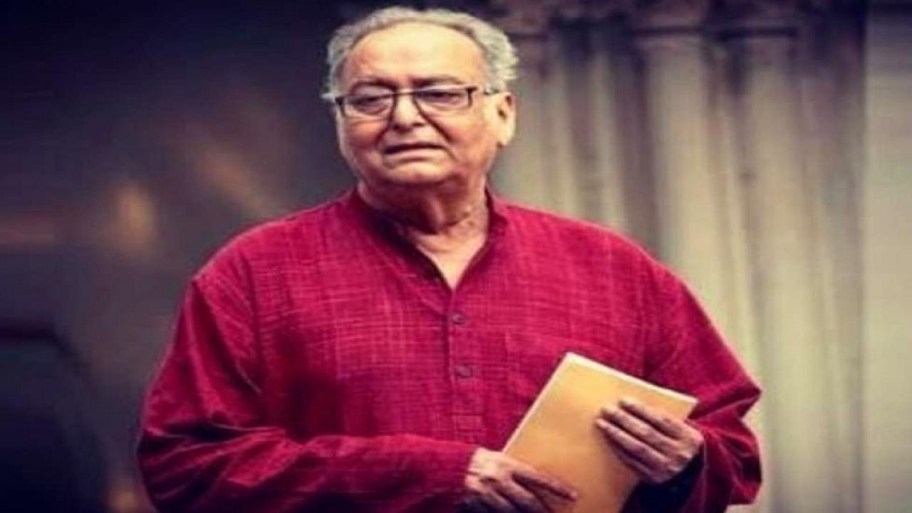 Bengali actor Soumitra Chatterjee passes away