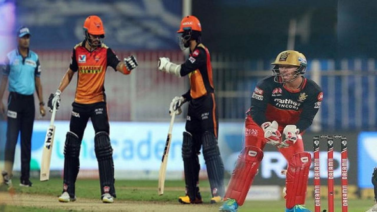 General Sunrisers Hyderabad is still in the race