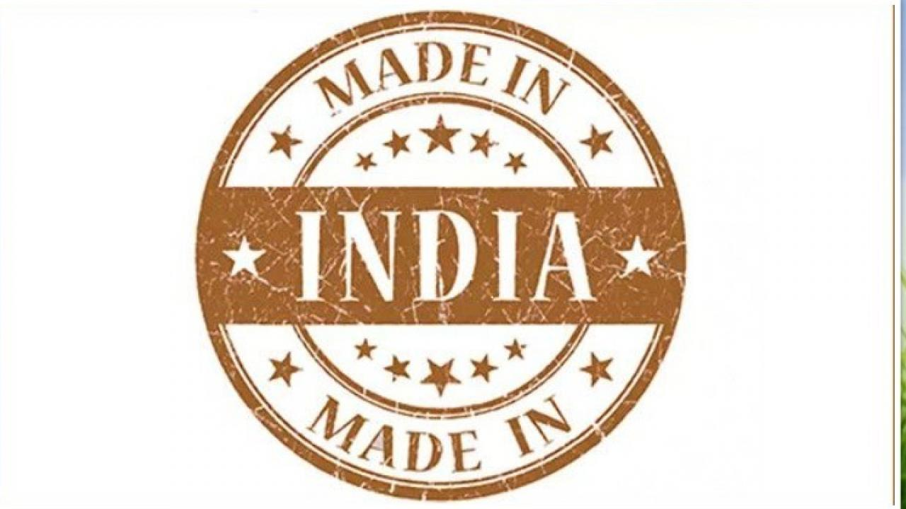 blog on make in india stuff