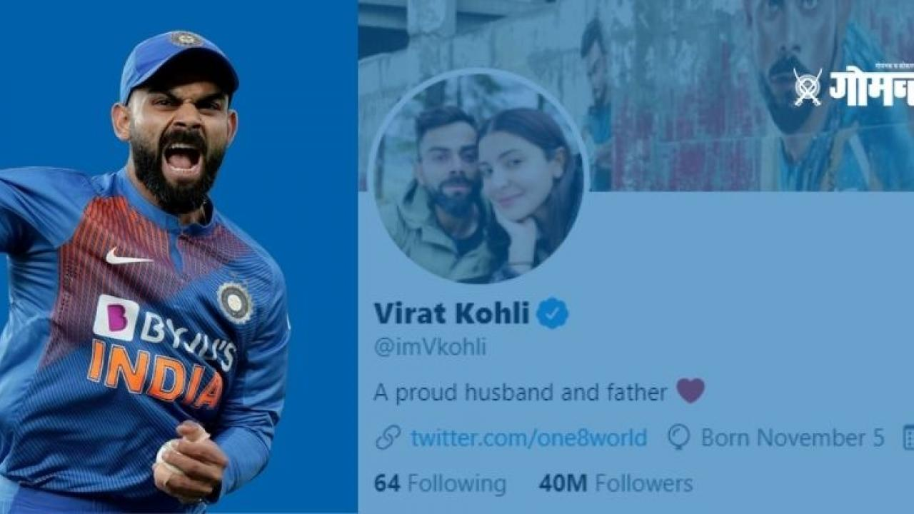Virat changes Twitter bio to proud father after Anushka gives birth to baby girl