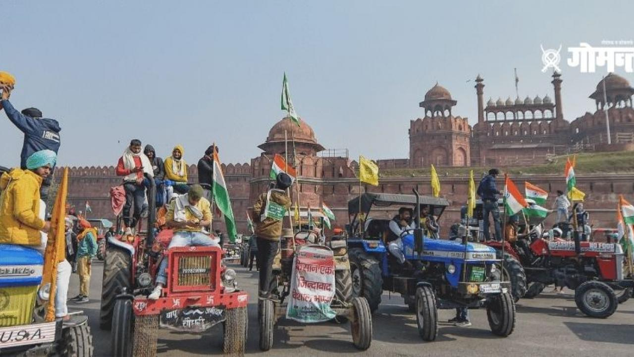 India Wont Tolerate Insult Of National Flag At Red Fort Said Centre
