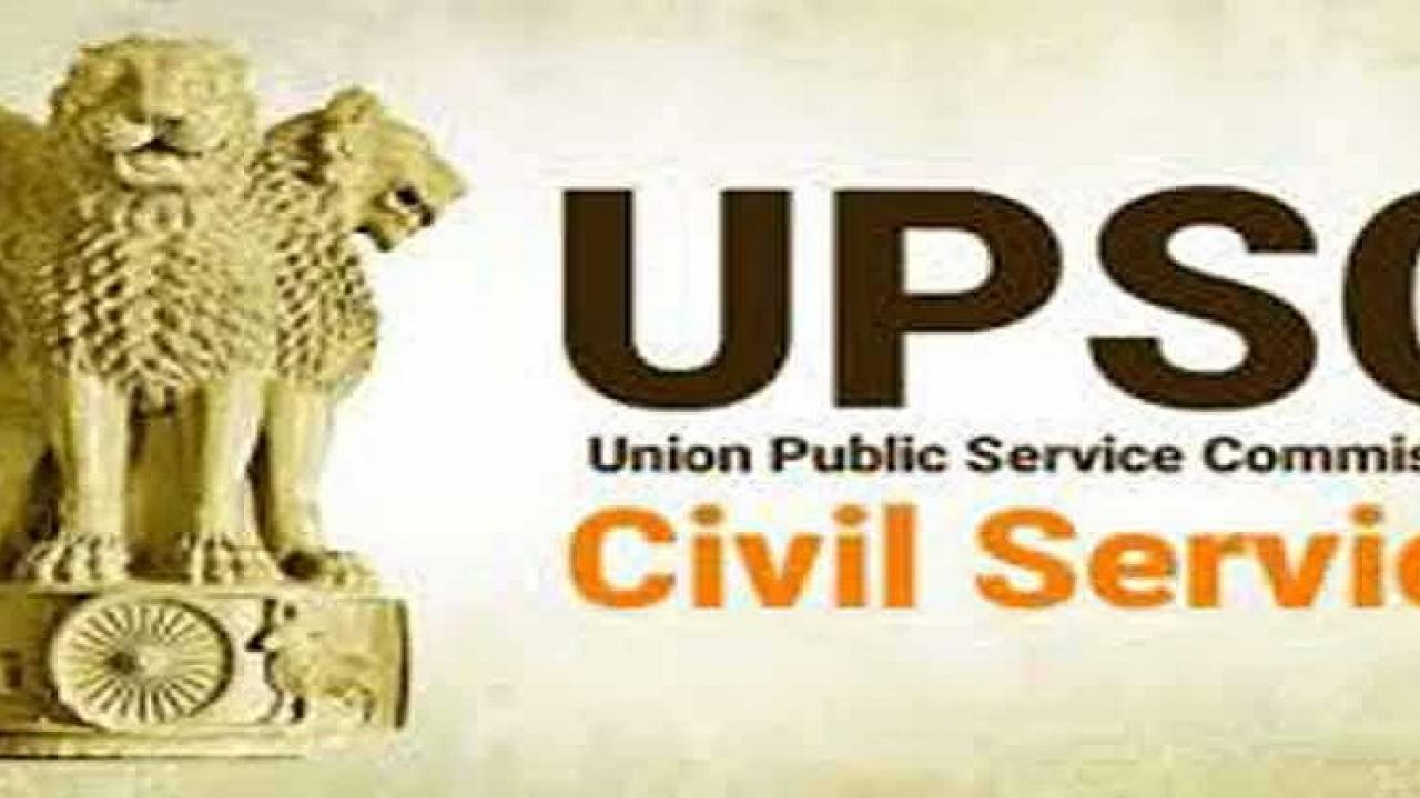 UPSC announces names of 89 candidates from reserved list