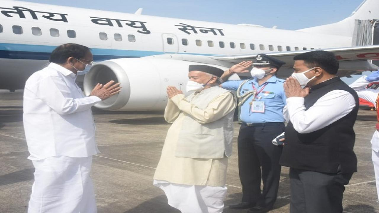 Vice President Venkaiah Naidu arrives in Goa for 10 day visit will attend the celebration of Legislature day